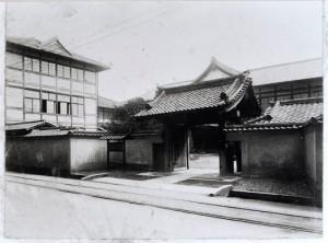 京都府高等女学校
