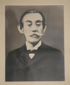 広岡信五郎