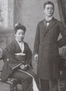 恵三と亀子