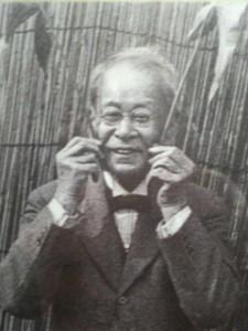 牧野富太郎1