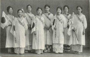 大日本婦人会