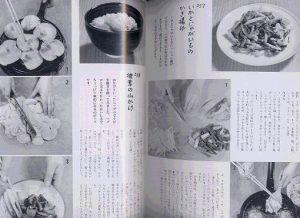 松本の写真