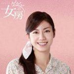 まんぷく|香田克子(松下奈緒)のモデルや役どころ!福子の次姉