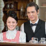 まんぷく|パーラー白薔薇のモデルはいしだあゆみの実家の喫茶店!