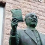 まんぷく|日本即席ラーメン工業協会のモデルや実話!