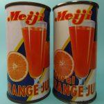 とと姉ちゃん|昭和30年代に缶ジュースは売られていたの?